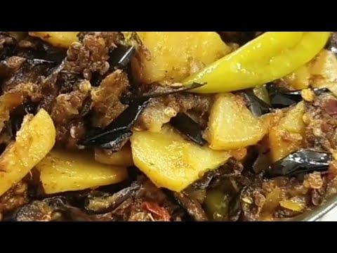 Aloo Baingan ki sabzi/Fried Baingan Aloo recipe/by cooking with our family