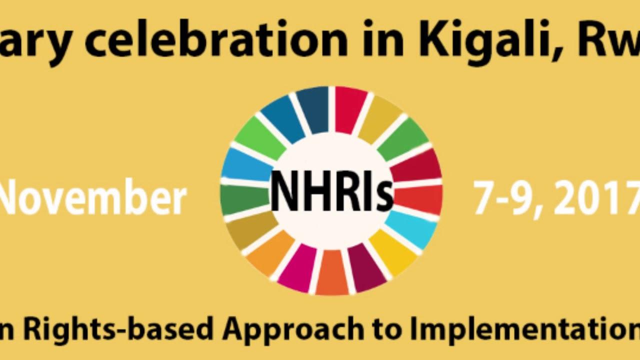 NCHR NANHRI Advert Kinyarwanda