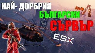esx - मुफ्त ऑनलाइन वीडियो सर्वश्रेष्ठ