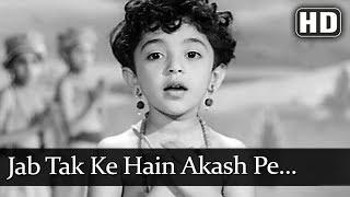 Jab Tak Ke Hain Akash Pe (HD) - Aap Ki Parchhaiyan Song - Nazir Hussain - Leela Chitnis