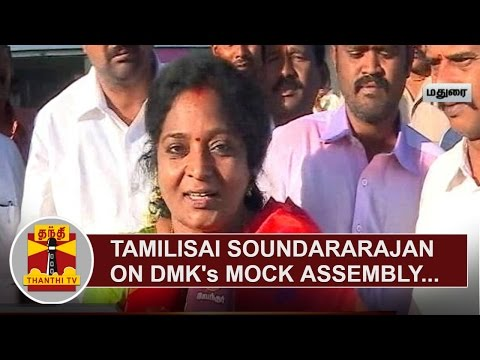 Tamilisai-Soundararajan-on-DMKs-Mock-Assembly-Session-Thanthi-TV