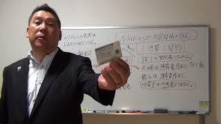 NHKと未契約で内容証明郵便が届いた場合の対処法