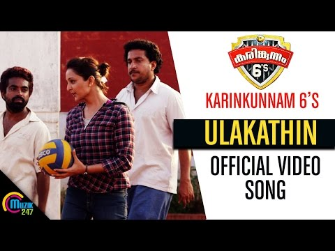 Ulakathin - Karinkunnam 6s video song