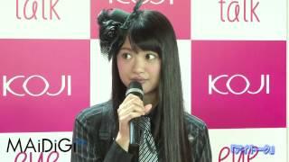 AKB48北原里英登場!「アイトーク」イベント2