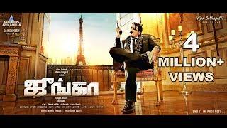 Download Youtube: Junga - Official Title Teaser | Vijay Sethupathi | Director Gokul | A&P Groups
