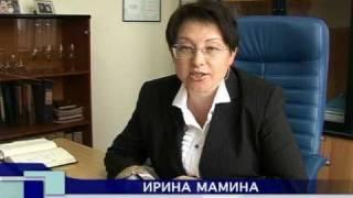 """Аудиторская Фирма """"Аудиторское партнерство"""""""