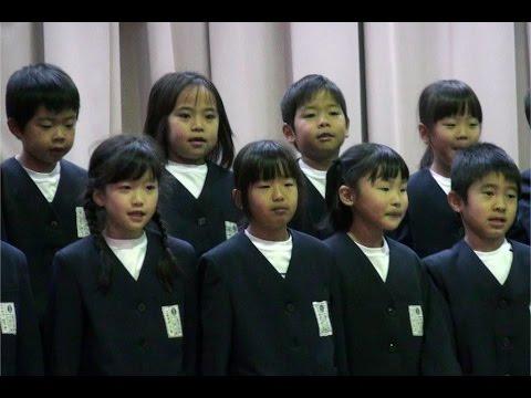 Kametsu Elementary School