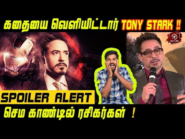 EndGame Suspence Revealed By Robert Downey, Jr #SRKleaks   Marvel  