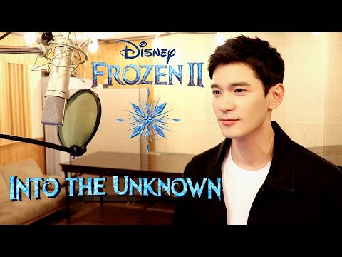 Into The Unknown (Frozen 2) Cover In Original Key | Panic! At The Disco Version - Travys Kim