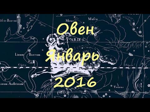 Видео гороскоп для близнецов на август 2016