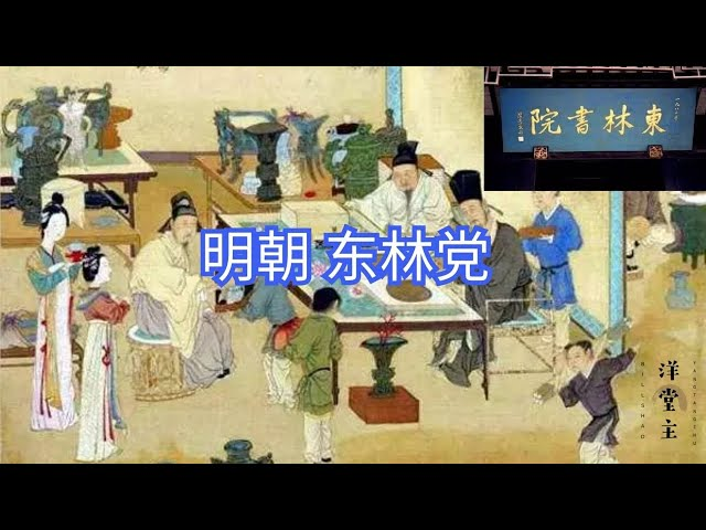 Video Pronunciation of 明 in Chinese