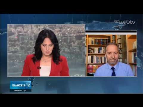 Α.Μέρκελ : Απέρριψε και πάλι τη λύση του Ευρω-Ομολόγου | 23/04/2020 | ΕΡΤ