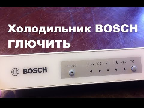 Холодильник Bosch No Frost не включається  Ремонт холодильника Bosch