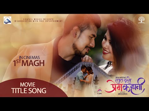 Madam Madam  | Nepali Movie Machha Machha Song