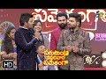 Sakutumba Saparivara Samethamga   ETV Sankranthi Special Event   ETV Telugu   Latest Promo