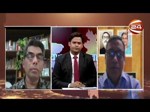 সারা বাংলা | Shara Bangla | 7 August 2020