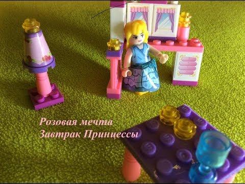 Lego совместимый Sluban Розовая мечта, Завтрак принцессы, M38-B0238