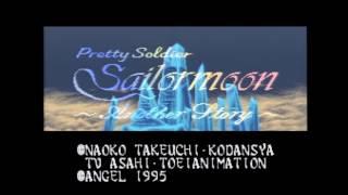 美少女戦士セーラームーン放送25周年記念ANOTHERSTORYを実況プレイpart1