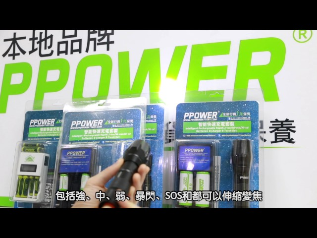 Ppower Pbe 18650 Lithium Ion Battery & Charger & Torch Set (Chinese Version)