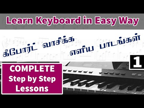 Easy Keyboard lessons in Tamil   Part 1   Step by Step Lessons for Easy Learning