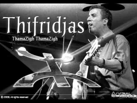TÉLÉCHARGER THIFRIDJAS MP3 GRATUIT
