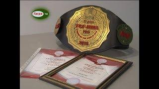 Гагрский боец стал обладателем Кубка чемпиона по полноконтактному рукопашному бою в FCF MMA