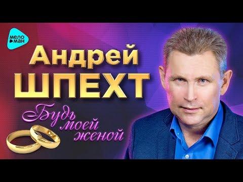 Сергей никитин по несчастью или к счастью