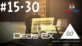 Deus Ex GO - KOSTBAR BANK / IRONFLANK HQ  - State 15-30 - Walkthrough/Gameplay