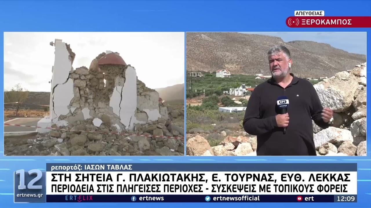 Στη Σητεία Γ. Πλακιωτάκης, Ε. Τουρνάς & Ευθ. Λέκκας | 13/10/21 | ΕΡΤ
