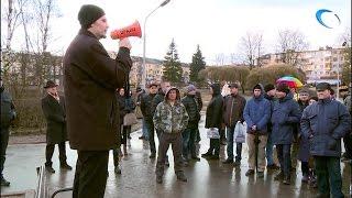 Новгородские рыбаки-любители провели седьмой по счету митинг
