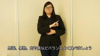 あかし手話チャンネル 人気動画 1
