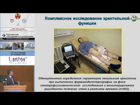 Приборы для лечений простатита