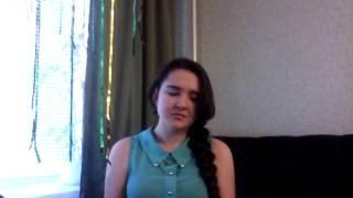Нюша - Только не беги ( cover Alina Yemelianova)