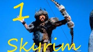Skyrim Association 1.7.1 Прохождение #1