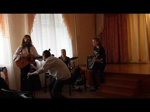Земфира Прости меня моя любовь аккорды ПММЛ кавер by R-69