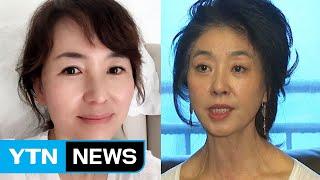 """공지영 """"김부선과 통화...목숨 끊으려 했다"""" / YTN"""