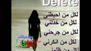 حسين فاخر انه الماي التبده