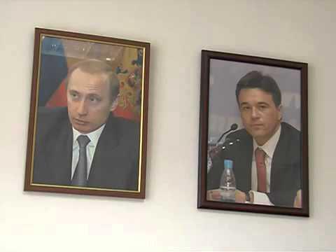 Приемная Губернатора МО в Краснознаменске