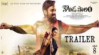 Kondapolam Movie Trailer Update | #KondapolamTrailer | Vaishnav Tej | Rakhul | Krish |