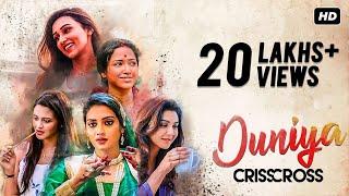 Duniya | Crisscross | Nusrat | Mimi | Jaya | Sohini | Priyanka | Birsa | Subho JAM8 | Nikhita | SVF