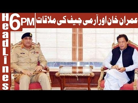 PM Imran Khan Meets COAS Qamar Bajwa | Headlines 6 PM | 21 November 2019 | AbbTakk News