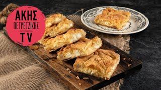 Η τυρόπιτα της μαμάς του Άκη Επ. 27 | Kitchen Lab TV
