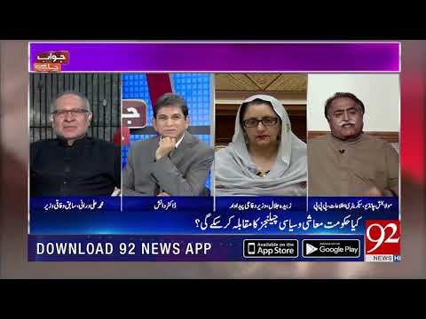 Maula Bakhsh Chandio talking about PM Imran Khan's Speech | 27 August 2018 | 92NewsHD