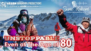 Motivational Story Of Yuichiro Miura | Oldest Person To Climb Mount Everest |