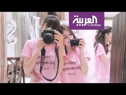 العرب اليوم - شاهد: هكذا تصبح