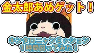 Download タロニャントリオ登場 妖怪ウォッチバスターズ月兎組
