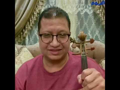 الموسيقار محمود سرور لـ