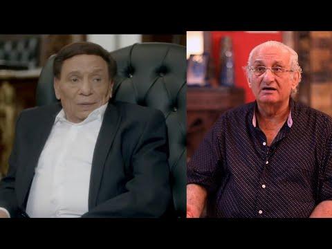 أحمد حلاوة يروي مواقف خاصة مع الزعيم خلال التصوير صوتك يبقي واطي