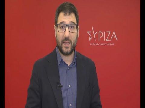 Εκπρόσωπος Τύπου ΣΥΡΙΖΑ-ΠΣ για τον ανασχηματισμό: «Εγκλωβισμένος στην αποτυχία του ο κ. Μητσοτάκης»