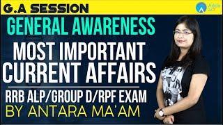 RRB ALP/GROUP D/RPF| Most Important Current Affairs | General Awareness| Antara Ma'am
